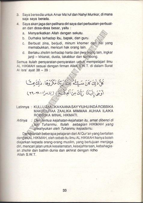 33. Syarat-Syarat Mempelajari Ilmu Al-Hikmah 2
