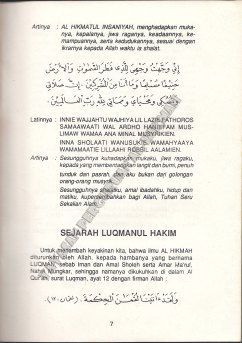 7. Sejarah Luqmanul Hakim 1
