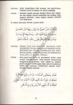 9. Sejarah Luqmanul Hakim 3