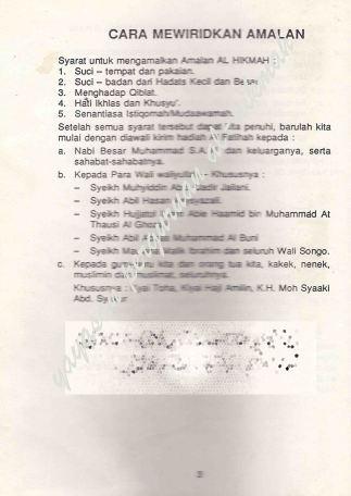 Yayasan Perguruan Al-Hikmah