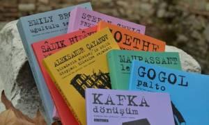 Yazı Atolyesi - Franz Kafka - (1)