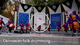 Click to play video of Okinawan folk drumming.