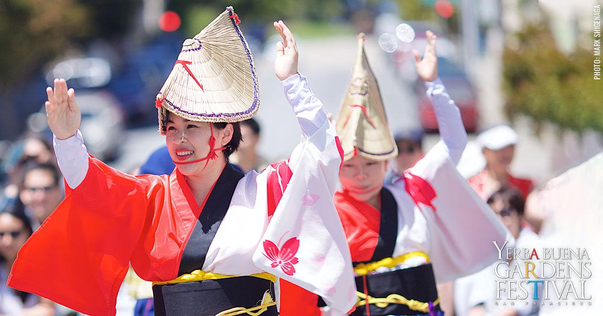 Photo of Japanese style bon dancers by Mark Shigenaga