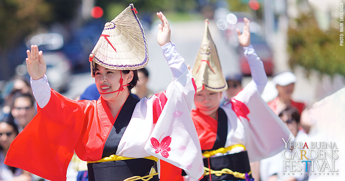 Photo of Japanese style bon dancers by Mark Shigenaga