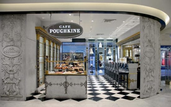 cafe-pouchkine-paris-e1481113753642