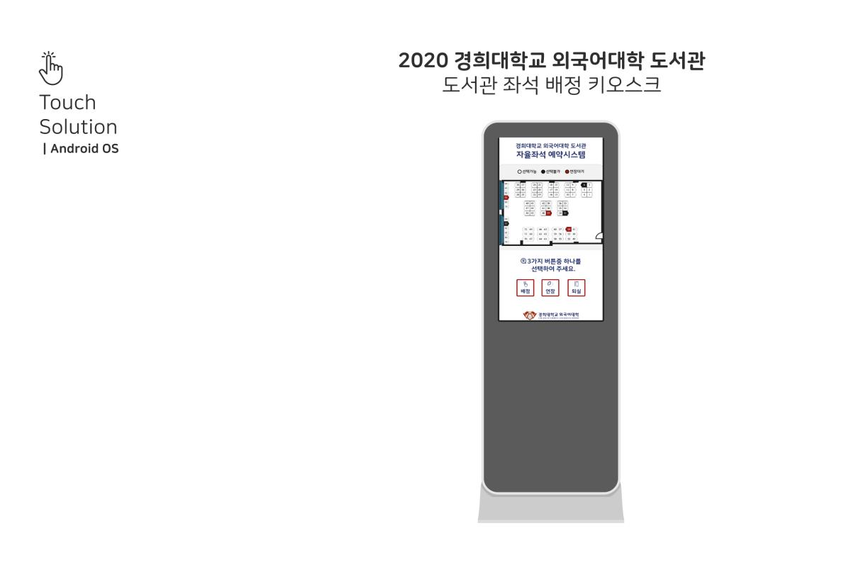 https://i2.wp.com/ybroad.net/wp-content/uploads/2021/05/27KHU.png?fit=1200%2C801&ssl=1