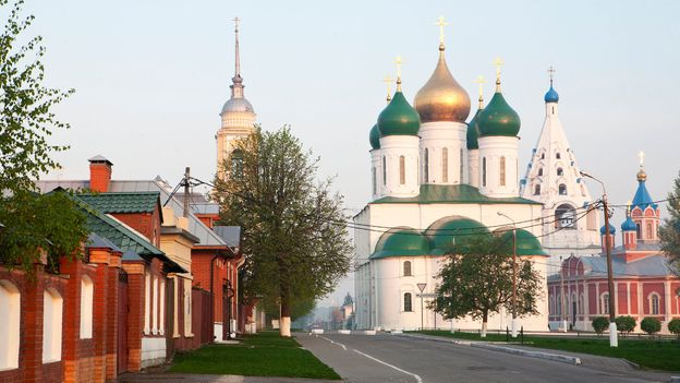 Русский город Коломна