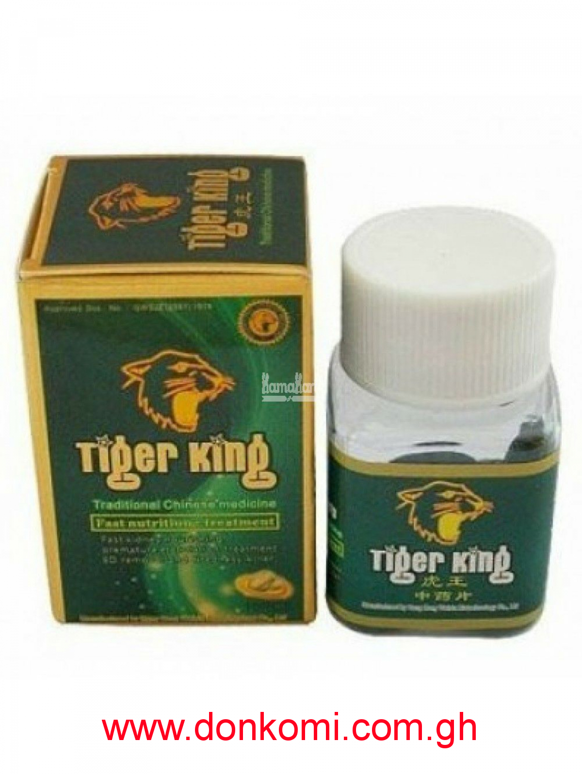Tiger King Pills.