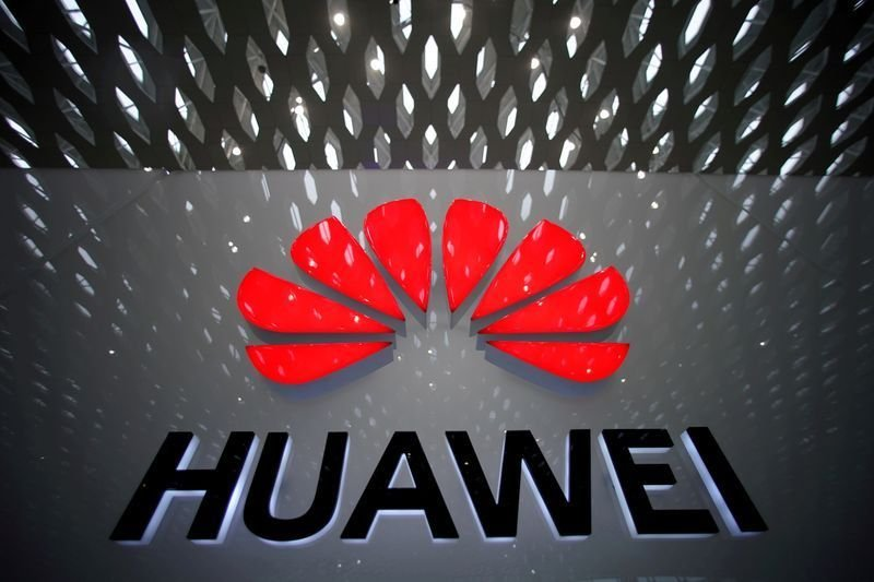 Huawei and HSBC reached an agreement on the disclosure of documents in the Meng Wanzhou case, and Huawei responded.