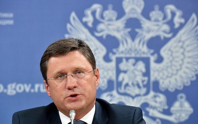 Russian Energy Minister calls for full implementation of oil production reduction agreement