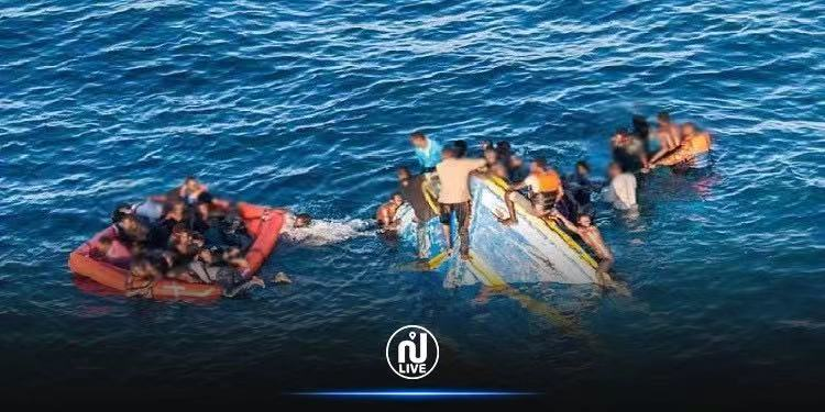 Tunisian Navy rescues 93 illegal immigrants off the Safax coast