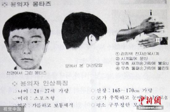 Not guilty! In the innocence of 20 years late, the eighth case in Huacheng, South Korea was retried and sentenced.