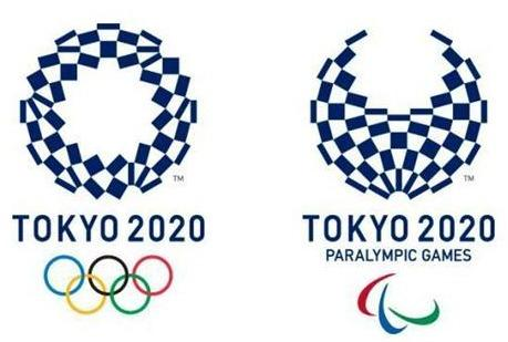 Seiko Hashimoto plans to accept the request of Tokyo Olympic Organizing Committee to appoint a chairman