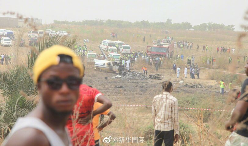 Seven people were killed in a Nigerian military plane crashed