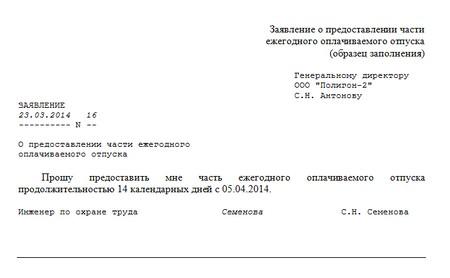 Льготы за медаль 850 лет москвы