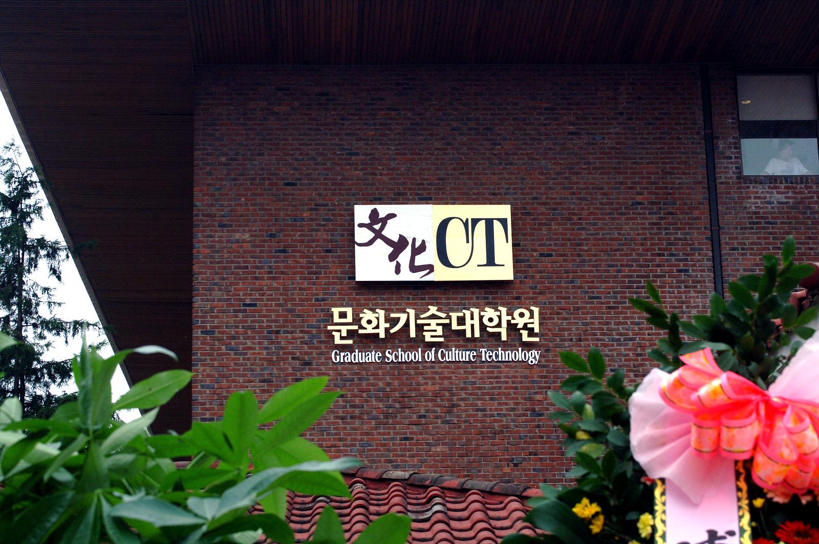 CT Building