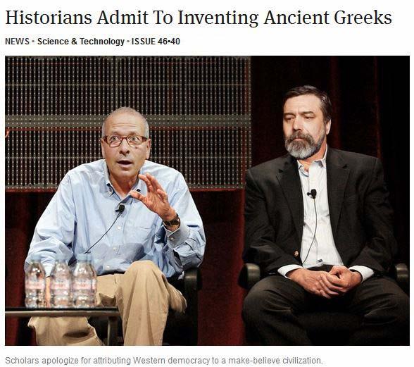 Световните учени признаха, че гръцката цивилизация Е ИЗМИСЛЕНА...