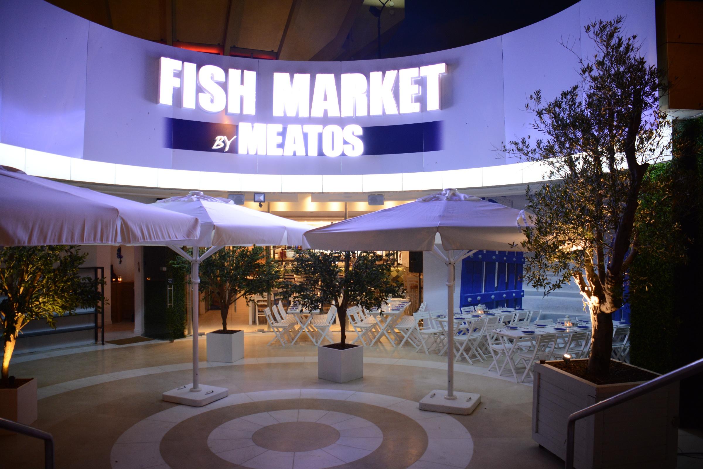 Fish Shop Restaurant Tirana