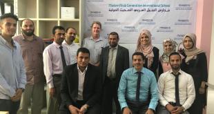 مدرسة الجيل العربي الحديث