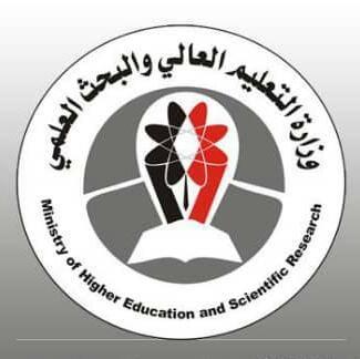 وزارة التعليم العالي تعلن