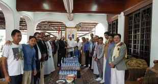 الهيئة الإدارية للجالية اليمنية
