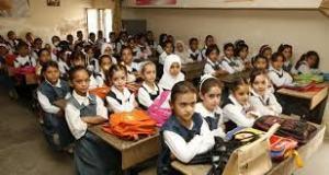 هل آن الأوان لاختفاء المدارس