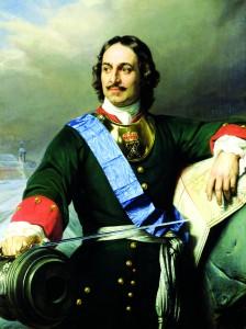 Çar I. Petro