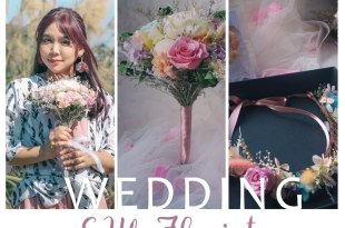 │Wedding│訂製最浪漫的日系捧花!婚紗外拍就靠它~小薇花藝工坊 SW Florist