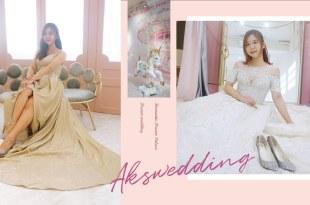 |Wedding|試穿華麗爆棚的大尺碼婚紗  夢幻網美殿堂婚紗工作室。中壢艾格斯手工婚紗