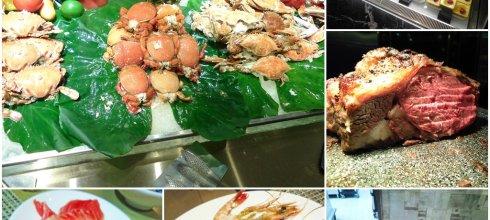 食記◎--【小巨蛋】不怕你狂吃、經典懷舊菜色豐富你的胃!SUNNY BUFFET台北王朝大酒店