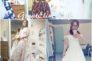 │Wedding│小資族的夢幻婚紗。在這邊看見不一樣的美-GreatElim 以琳