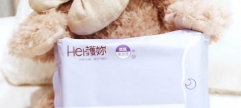 推薦(開箱)♫ --只有【Her護妳】懂女生的心情。每月都需要草本涼感衛生棉來呵護