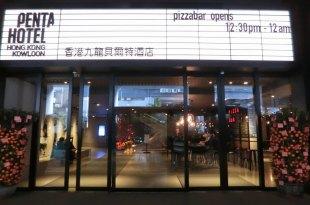 │住宿│【香港 鑽石山】九龍貝爾特酒店X豐富的早餐自助吧