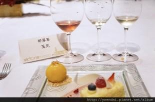 德國第一大釀酒集團「彼得•美德」–BREE冰靈系列葡萄酒。受女性喜愛的優雅平價葡萄酒