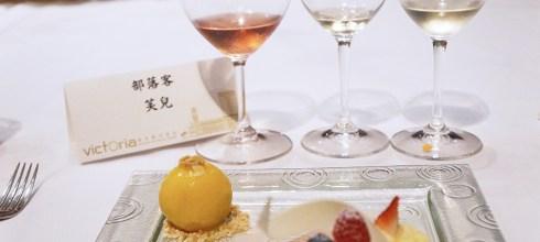 德國第一大釀酒集團「彼得•美德」--BREE冰靈系列葡萄酒。受女性喜愛的優雅平價葡萄酒