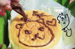 宅配讚美食◎(試吃)–Cake One1號蛋糕的幸福輕.棉乳酪口感時間