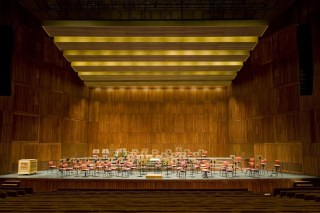 Auditorium of the Gulbenkian Foundation