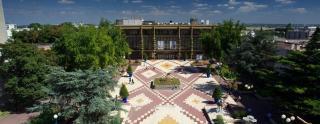 La mairie de Garges-les-Gonesse