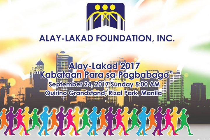 YEHEY.com.AlayLakad.2017.KabataanParaSaPagbabago.jpg