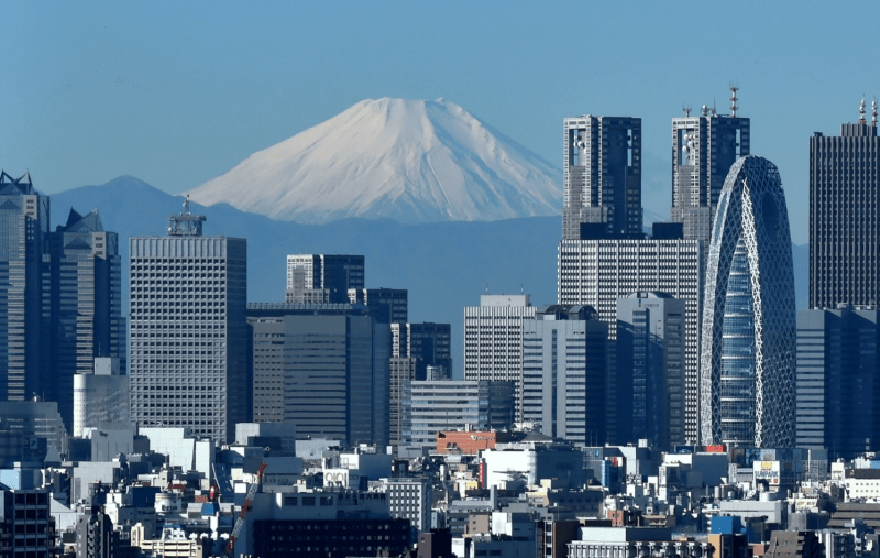 Yehey.com.Tokyo.Japan
