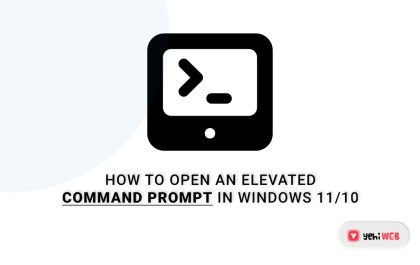 How To Open an Elevated Command Prompt in Windows 11 10 yehiweb