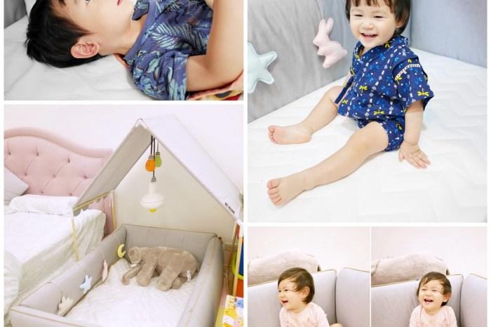 [母嬰] 最夢幻的嬰兒床-gunite沙發嬰兒床(0-6歲)