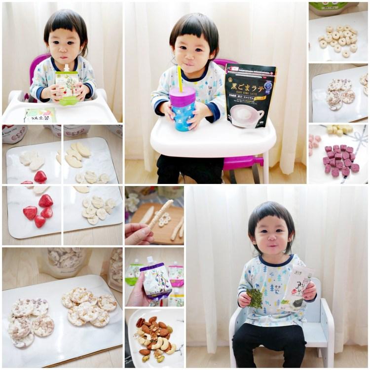 [親子] 日韓米餅、水果乾、海苔酥、寶寶零食、果汁開團