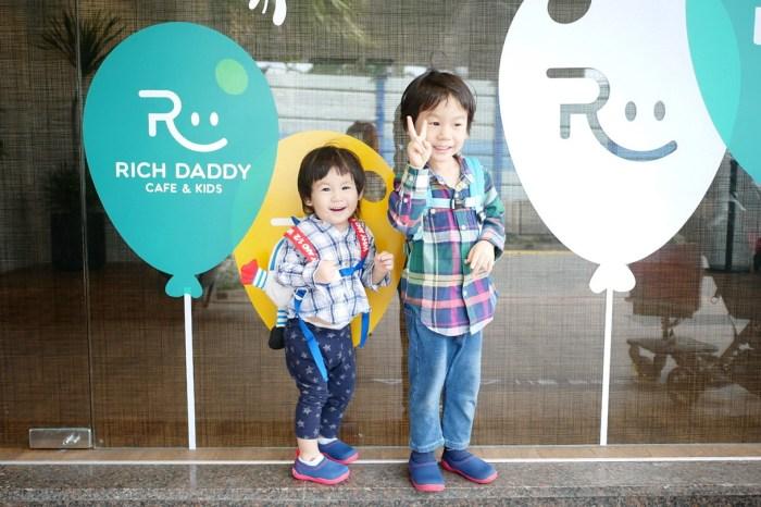 [親子] 超好穿的兒童機能鞋-日本SkippOn