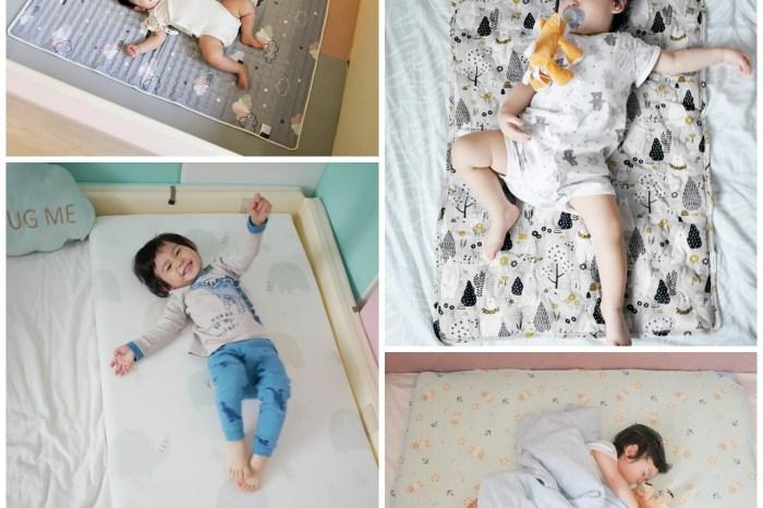 [母嬰] 六款嬰兒透氣床墊分享+評比(Cani、GIO、PAMABE、Jellymat、mamaway、Lolbaby )