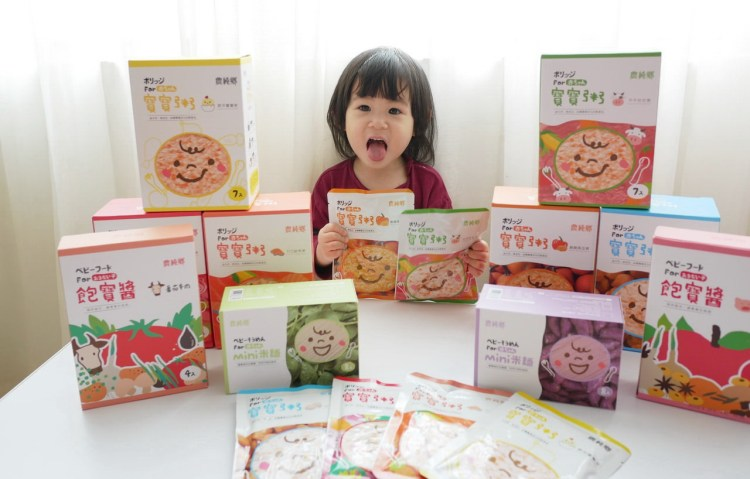 [親子] 常溫保存寶寶粥的第一選擇-農純鄉(飽寶醬、無鹽寶寶麵)