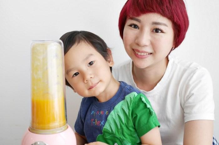 [生活] 超好用的隨行果汁機-Cooksclub雙層隨行輕巧果汁機