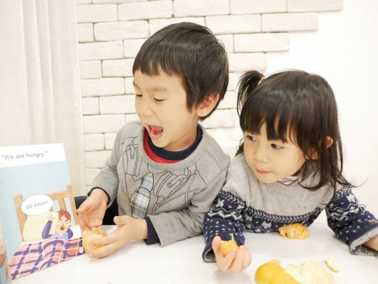 [親子] 英文童書綜合團-操作書、觸摸書、軌道書、練習本、STEM科學實驗玩具