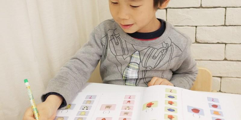[親子] Kumon公文式教育練習本