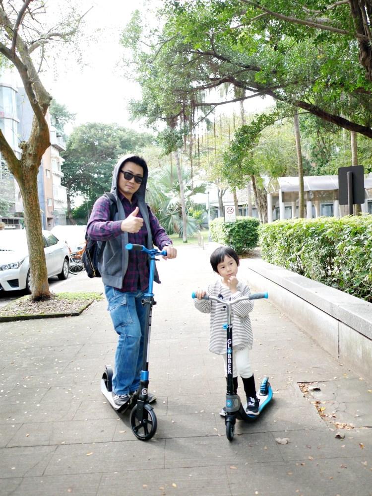 [親子] GLOBBER 青少年&成人折疊滑板車